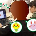 イラレ講座の様子 その36(超初級「基本操作」編)
