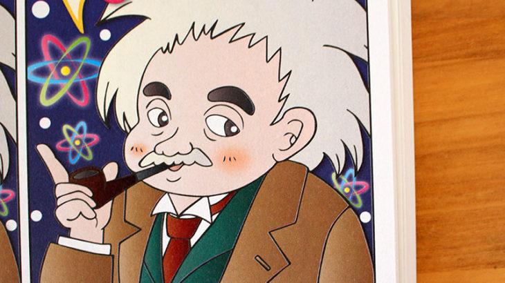 コスミック出版様「でっかい!まちがいさがし11月号」イラストを描かせていただきました!